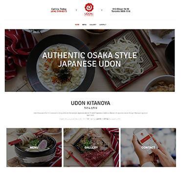 Kitanoya Udon Restaurant